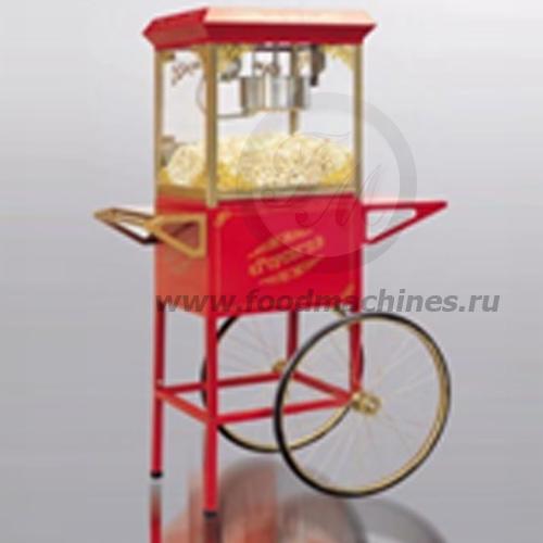 Аппарат для приготовления попкорна с тележкой