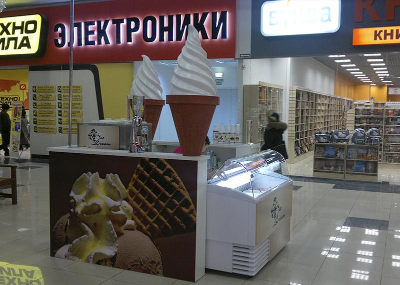торговая точка с мороженым в ТРЦ Оренбурга